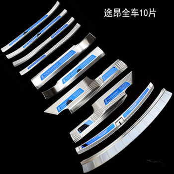 Car styling doorsill welcome to the footplate rear panel special Protective decoration For Volkswagen Teramont/Atlas 2017-2018