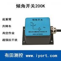 Tilt Switch Relay Tilt Sensor Angle Sensor Horizontal Tilt Horizontal Switch Alarm RS232