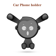 Fashion personality car holder For Phone phone Air outlet gravity induction bracket cartoon camera cup