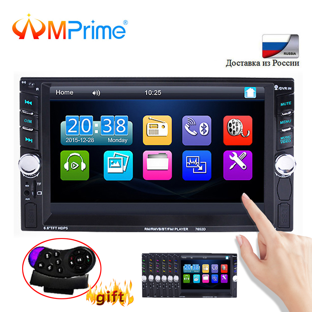 AMprmie 2 Din General Car Models 6.5'' inch LCD Touch Screen Car Radio Player Bluetooth Car Audio Support Rear View Camera 7625D