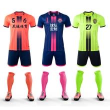 Survete/мужская футболка для футбола; Новинка года; комплект для мужчин и детей; Комплект футболок для футбола для мальчиков и женщин; Футбольная форма для тренировок; футбольные майки с принтом