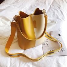 Female Crossbody Tote Bag Women 2019 Quality PU Leather Luxury Handbags Designer Sac A Main Ladies Bucket Shoulder Messenger Bag недорого