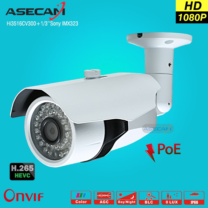 New Arrival HD 1080P IP Camera H.265 POE CCTV HI3516C Bullet White Metal Waterproof Network Onvif P2P Security Surveillance wistino cctv camera metal housing outdoor use waterproof bullet casing for ip camera hot sale white color cover case