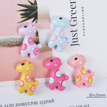 7PCS Cute Giraffe Filler For Clear/Fluffy Mud Popular Box Toys Kids Lizun Slime DIY Kit Accessories Children Modeling Clay