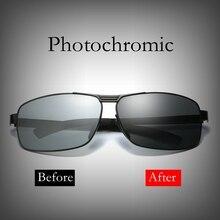 2018 TAC Polarized Photochromic Sunglasses Pilot Driver Rectangle