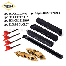 10pcs DCMT070204 Carbide Insert + 4pcs 12mm Boring Bar Tool Holder Wrench For Lathe Turning