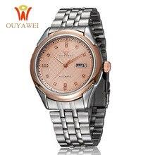 OUYAWEI  Men Women automatic mechanical watches hollow Switzerland BINGER luxury brand fashion watch business Free shipping