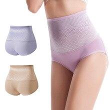 4pcs/Lot High Waist Maternity Cotton Underwear After Pregnancy Briefs Body Shaped Pregnancy Panties Women Clothing Underpants недорого