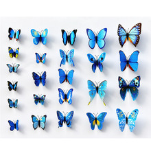 FoPcc 12pcs Simulated Butterflies Wall Stickers 3D Butterfly Double Wing Decor Art Decals Home Decoration for Retail&Wholes