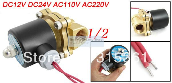 Free Shipping High Quality 1/2'' Brass Solenoid Valve Normally Closed Water Air Oil 2W160-15 NBR DC12V DC24V AC110V or AC220V