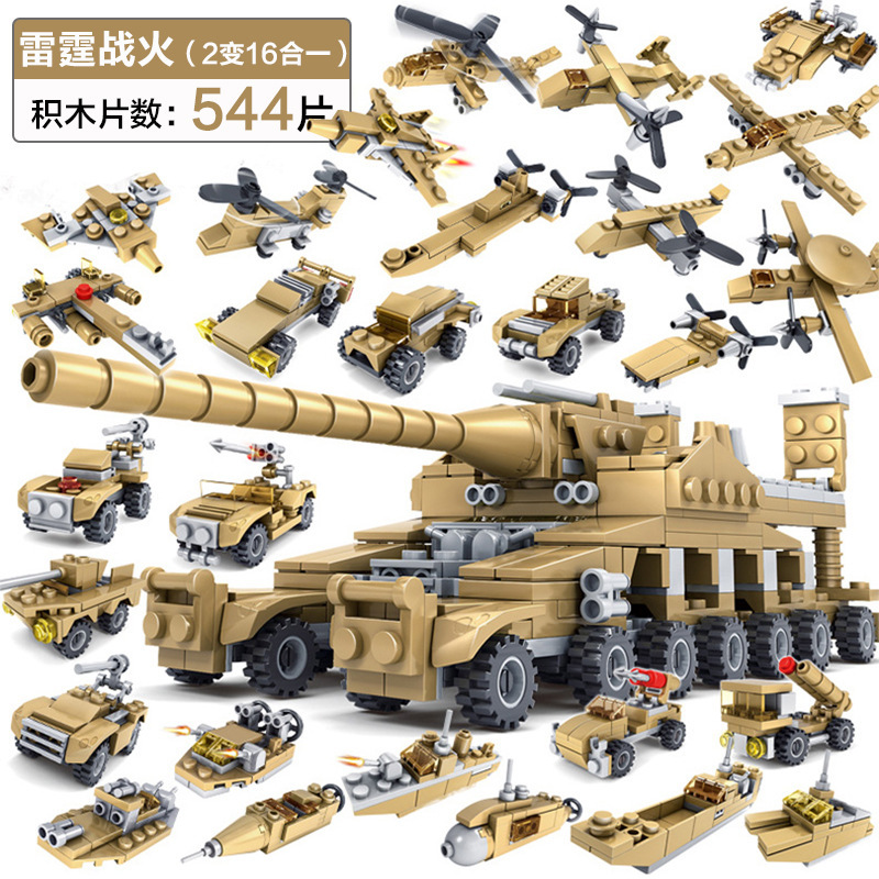 Fun Childrens toy blocks toy compatible Legoes aircraft helicopter assembly model 16 and 1 smart DIY creative building blocks