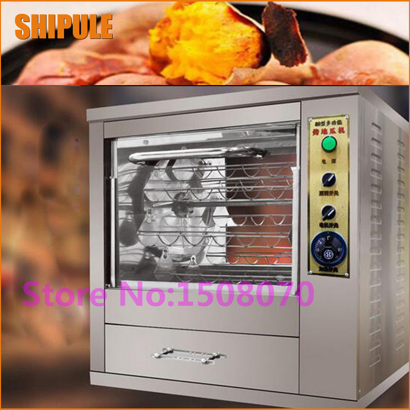 Hot 360 degree rotation electric roast sweet potato machine / stainless steel sweet potato corn roasting machine levett caesar prostate massager for 360 degree rotation g spot