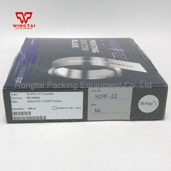 SWEDCUT Printing Doctor Blade M-Flex I 300# W10mm*T0.15mm/ 1.3*0.075mm *L100m 100% original mdc sinolb gravure printing doctor blade w50mm t0 15mm l100m