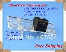 Special Car rearview camera reversing camera for CHEVROLET EPICA LOVA AVEO CAPTIVA CRUZE LACETTI