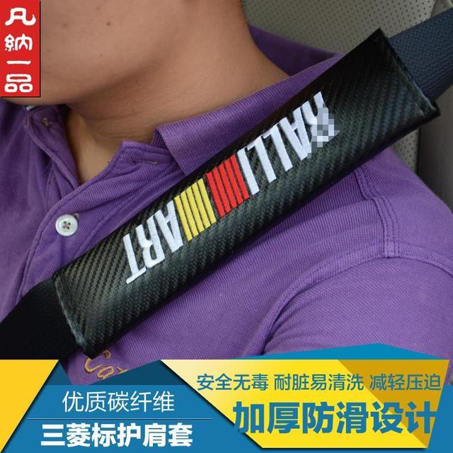 Correa de fibra de carbono cojín del asiento cinturones de Hombros/interiores de Automóviles aptos para Mitsubishi ralliart Auto Accesorios coche cubre 2 unids/set