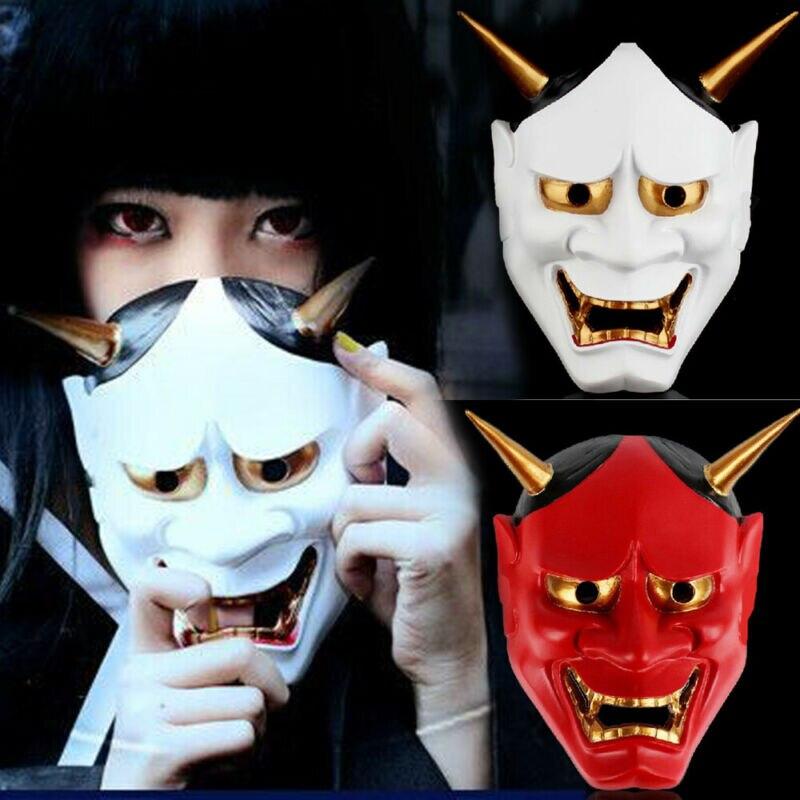 Nuevos juguetes Vintage budista Evil Oni Noh máscara de Hannya disfraz de Halloween máscara de terror