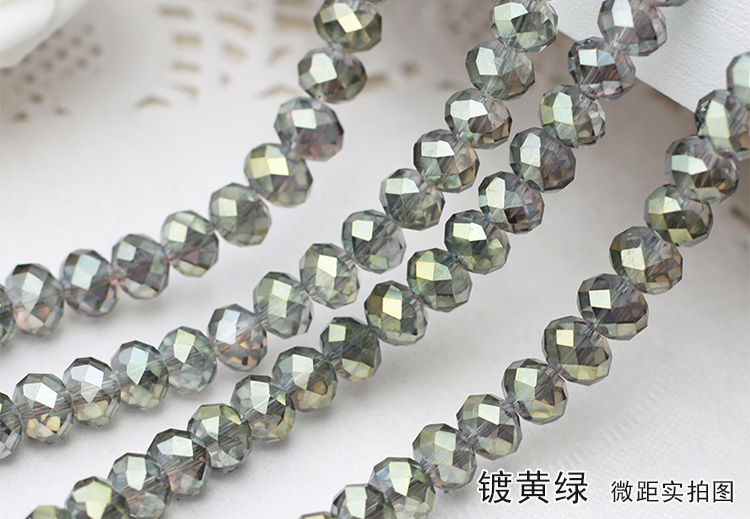 Plated Yellow green Color 2mm,3mm,4mm,6mm,8mm 10mm,12mm 5040# AAA Top Quality loose Crystal Rondelle Glass beads