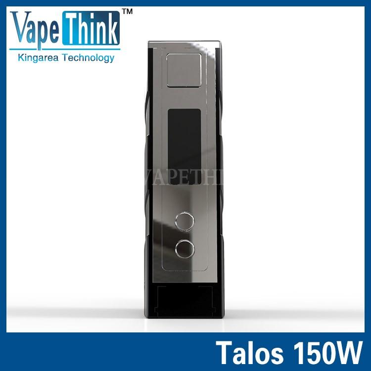 Talos 150W-15