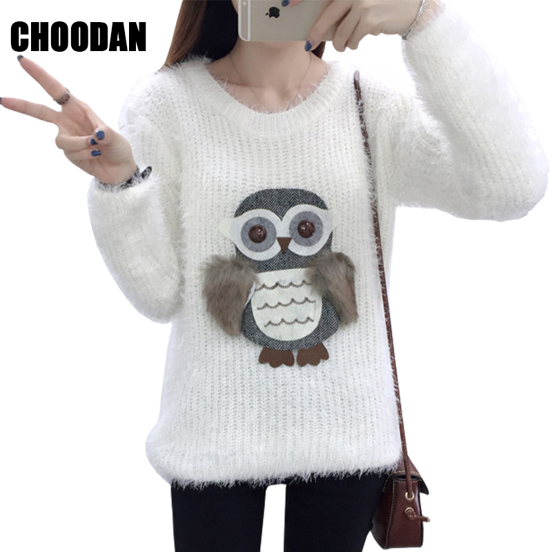 3D Owl Appliques Knitting Sweater Women Long Sleeve Pullover Female 2018 Autumn  Winter Fashion Warm Sweaters 3f0f1945a