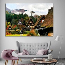 1 Panel Japan Rural Building Mountains Trees Landscape Picture Modern Home Decor Wall Frameless Or Painting Print Type