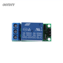 цены OOTDTY IO25A01 5V Flip-Flop Latch Relay Module Bistable Self-locking Switch Low Pulse Trigger Board