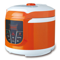 Electric Pressure Cookers Electric Pressure Cooker 5L Litre Household Intelligent Pressure Cooker Rice Cooker