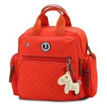 Детские пеленки рюкзаки подгузник сумки многофункциональный изменение Сумки Большая емкость уход Мумия дорожная сумка