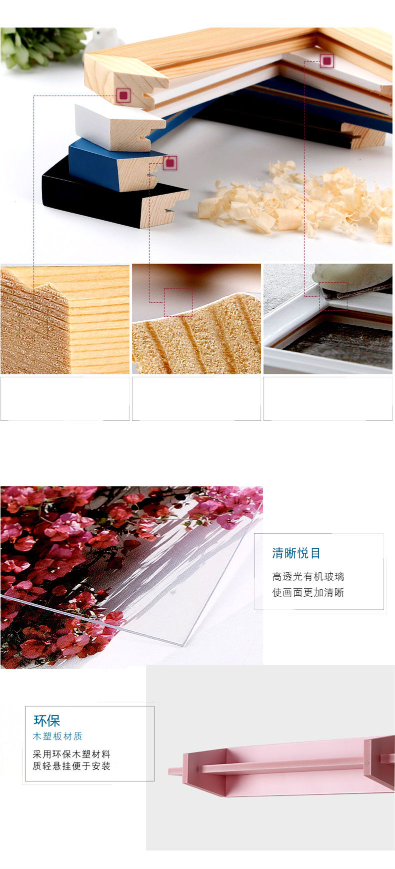 Bilderrahmen Collage Porta Hot Sale Wall Pictures Frames For Kitchen Wooden Frame For Photos