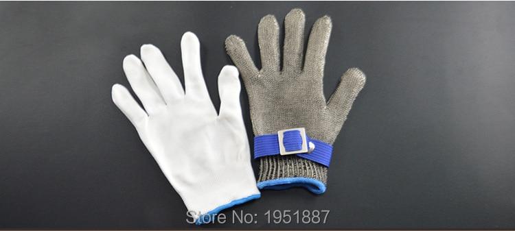 s-glove-e1