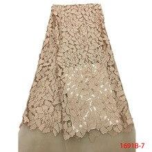 Кружевной Тюль в нигерийском стиле с луком, Кружевной Тюль с бисером, французский стиль, для нигерийской свадебной вышивки, африканская кружевная ткань, 1691B 4, 2020