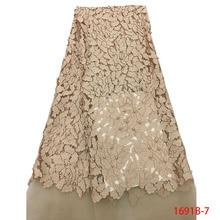 Zwiebel Neueste Nigerian Tüll Spitze 2020 Französisch Net Perlen Spitze Stoff Für Nigerian Hochzeit Stickerei Afrikanische Spitze Stoff 1691B 4