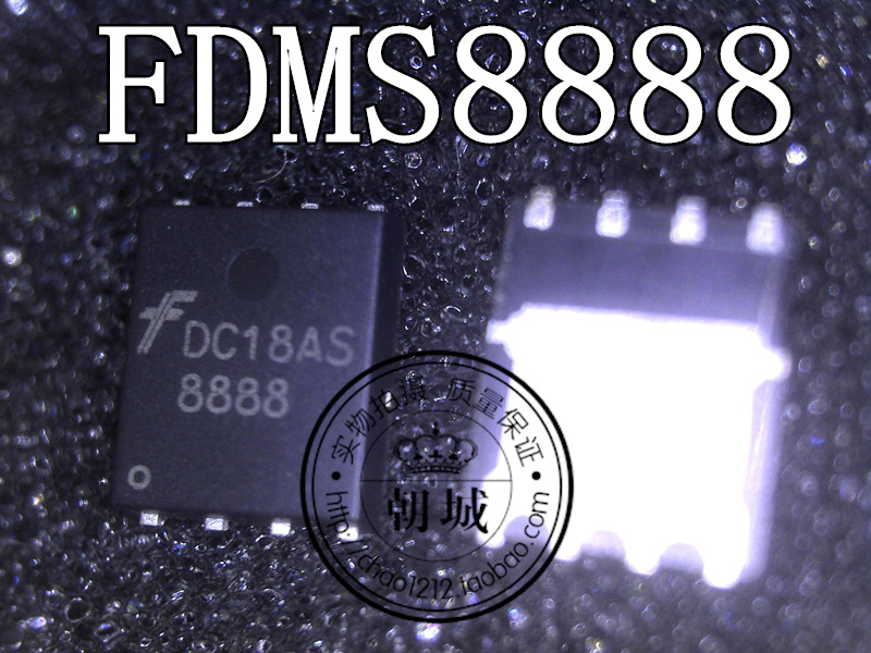 Цена FDMS8888