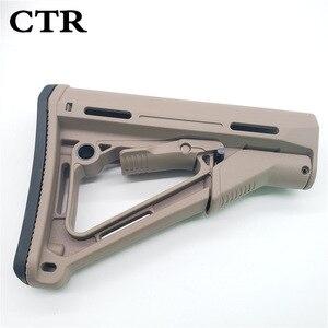 Image 5 - Тактическая нейлоновая CTR Задняя поддержка CTR после ухода для страйкбола AEG игрушка Охотничьи аксессуары