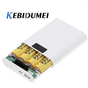 Kebidumei 1 PC Battery Charging Case 5V 1.5A Power Bank Case Kit 4X 18650 Battery DIY Box With Display For Xiaomi For iPhone(China)