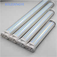 2g11 led Tube Light 2g11 pll Lamp PL bar 4pin Epistar SMD Diffused Cover 9W 12W 14W 15W 18W AC96-265V Cold white Warm white