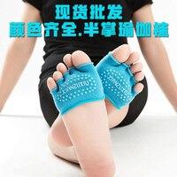 Women Yoga Socks Five Toe Anti Slip Sports Gym Dance Ladies Socks Half Palm Foot Sports
