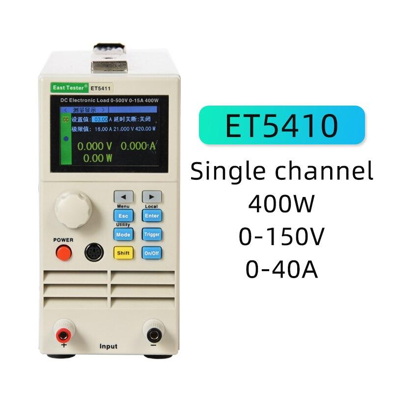 Controle Digital DC Carga Eletrônica programável dc carga elétrica profissional Testador de Carga Da Bateria 150V ET5410 40A 400W carga