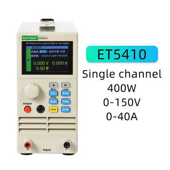 Professional programmable dc electrical load Digital Control DC Load Electronic Battery Tester Load 150V 40A 400W load ET5410 - DISCOUNT ITEM  32% OFF All Category