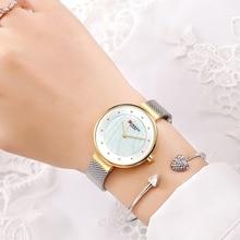 Часы женские кварцевые с креативным циферблатом, дамские наручные часы с стальным сетчатым браслетом