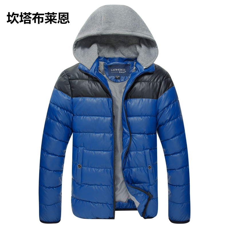T china cheap wholesale 2016 autumn Winter new men fashion casual Keep warm cotton-padded jacket slim male casual outerwear  free shipping 2016 autumn winter new korean version fashion city men slim casual zipper cotton padded jacket cheap wholesale