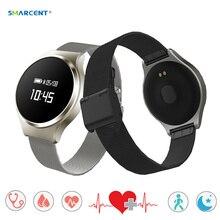 Smarcent Смарт часы Bluetooth 4.0 Smart Браслет Heart Rate крови Давление монитор SmartBand браслет для iOS и Android