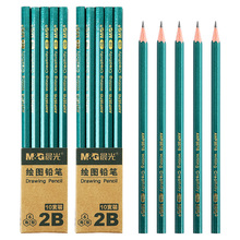 20 Pcs 2B HB 2H Drawing Pencil Set School Sketch Drawing Wooden Pencils For Kids With Pencil Sharpener And Eraser Art Supplies chungwa colorful wooden pencil set multicolored 36 pcs