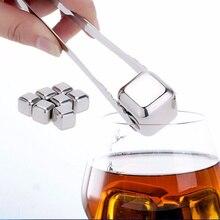 Нержавеющая сталь виски камень кубики льда Бар KTV магические принадлежности Wiskey/вино/пиво охладитель льда Камни виски