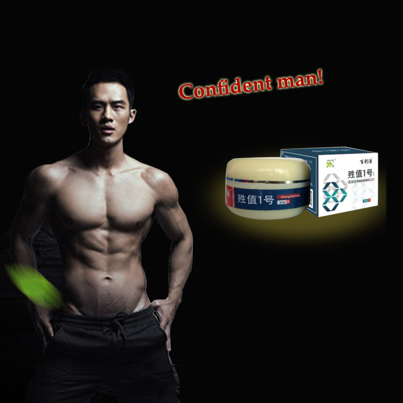 Glans penis foreskin varicose veins Sclerosing lymphatic glands Qianlieyanqing not be strong itch pure herbal