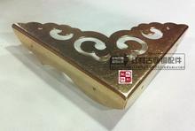 Classical antique copper copper fittings bonus three bread angle Chinese furniture jewelry box box copper trim angle
