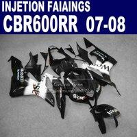 Injection fairings kit for Honda 600 RR F5 fairing set 07 08 CBR 600RR CBR 600 RR 2007 2008 black west motorcycle bodywork part
