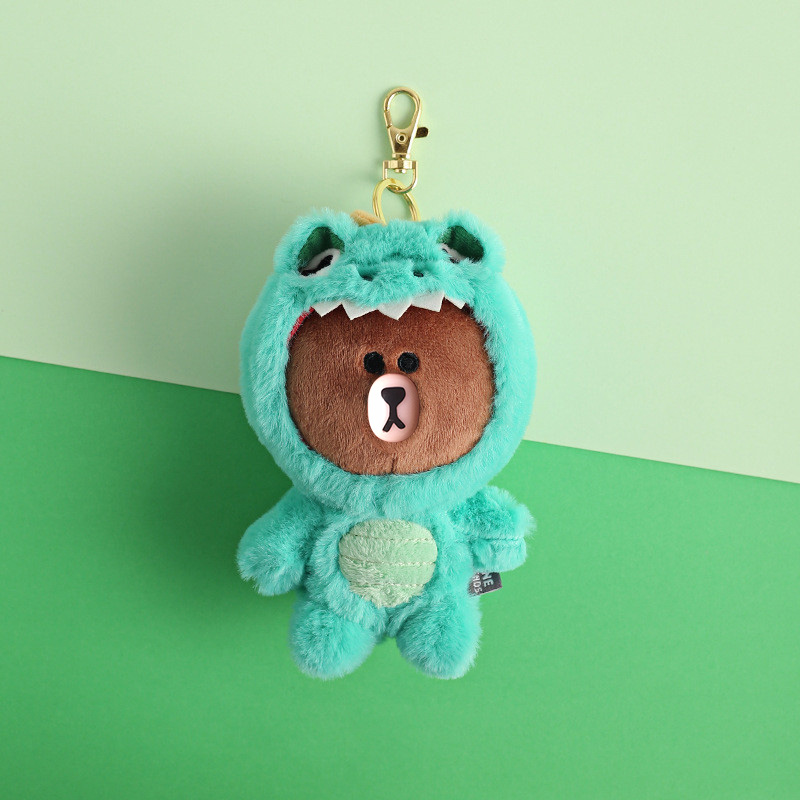 Line Friends Brown Bear Transform Plush Toy Keychain Dinosaur Tiger Plush Toys Children's Cartoon Birthday For Girl Presents.