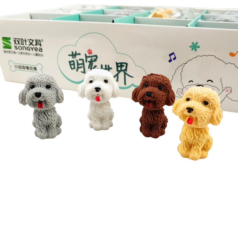 4pcs/lot Kawaii Cartoon Mini 3D Dog  Animal Eraser Funny Student For Kids Stationery Student Gifts