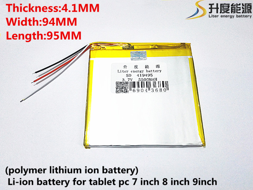 3 7V 5500mAH 3 line polymer lithium ion battery Li ion battery for tablet pc 7