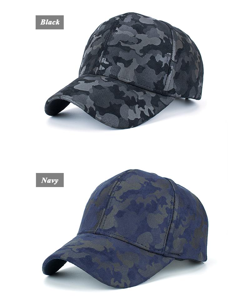 Faux Leather Camo Baseball Cap - Black Cap and Navy Cap Options